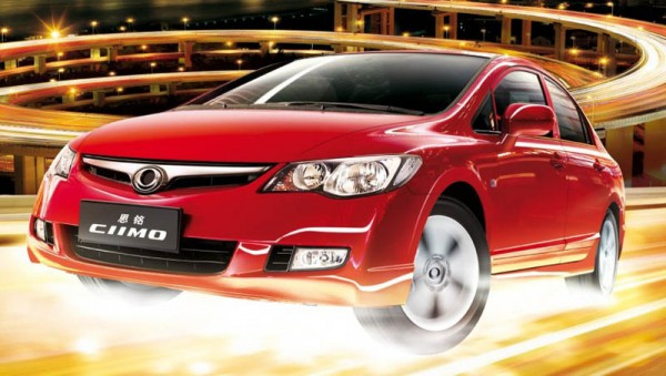 Dongfeng marque de voiture chinoise