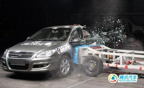 La Chery A3 : 5 étoiles au C-NCAP