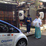 Electric Odyssey au japon à Kyoto