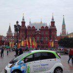 Moscou ! Devant le musée historique de Electric Odyssey en Russie, à côté du Kremlin