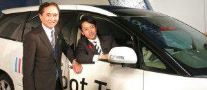 Taxi autonome au Japon en 2016